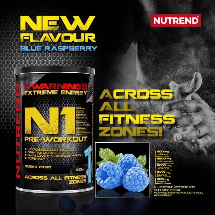 Nutrend N1 Pre-Workout 510 грамм